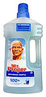 Моющая жидкость для полов и стен Mr. Proper Бережная уборка - 1 л.