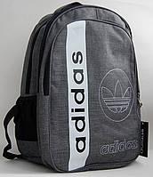 Мужской рюкзак Adidas. Городской рюкзак Адидас РК3-2