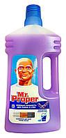 Моющая жидкость для полов и стен Mr. Proper Лавандовое спокойствие - 1 л.