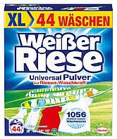 Универсальный стиральный порошок Weißer Riese Universal Pulver, 44 стирки