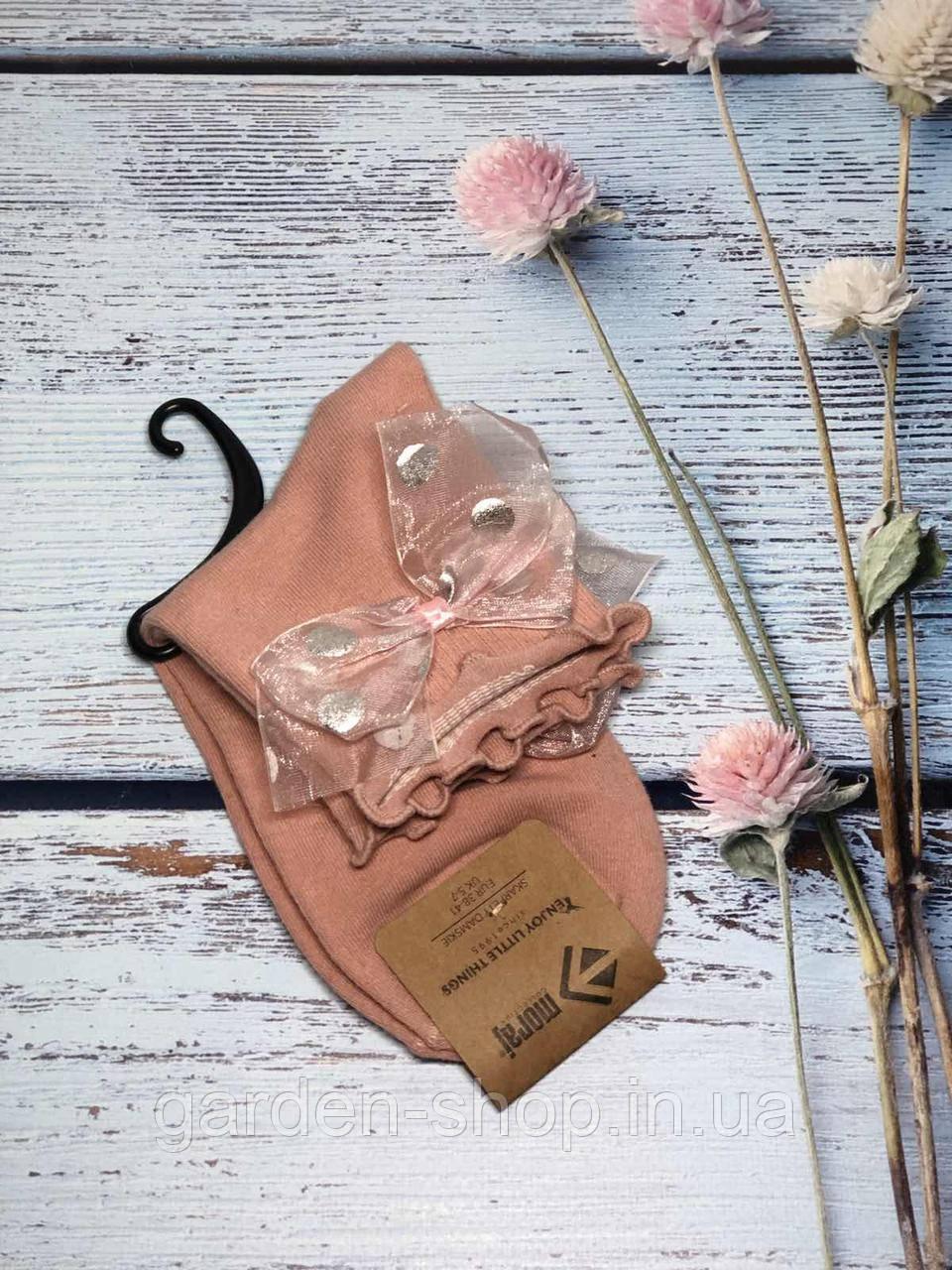 Шкарпетки рожеві з бантом Moraj розмір 38-41
