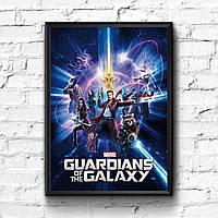 Постер с рамкой Стражи Галактики, Marvel #1