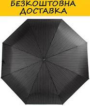 Зонт мужской автомат DOPPLER DOP7441467-7