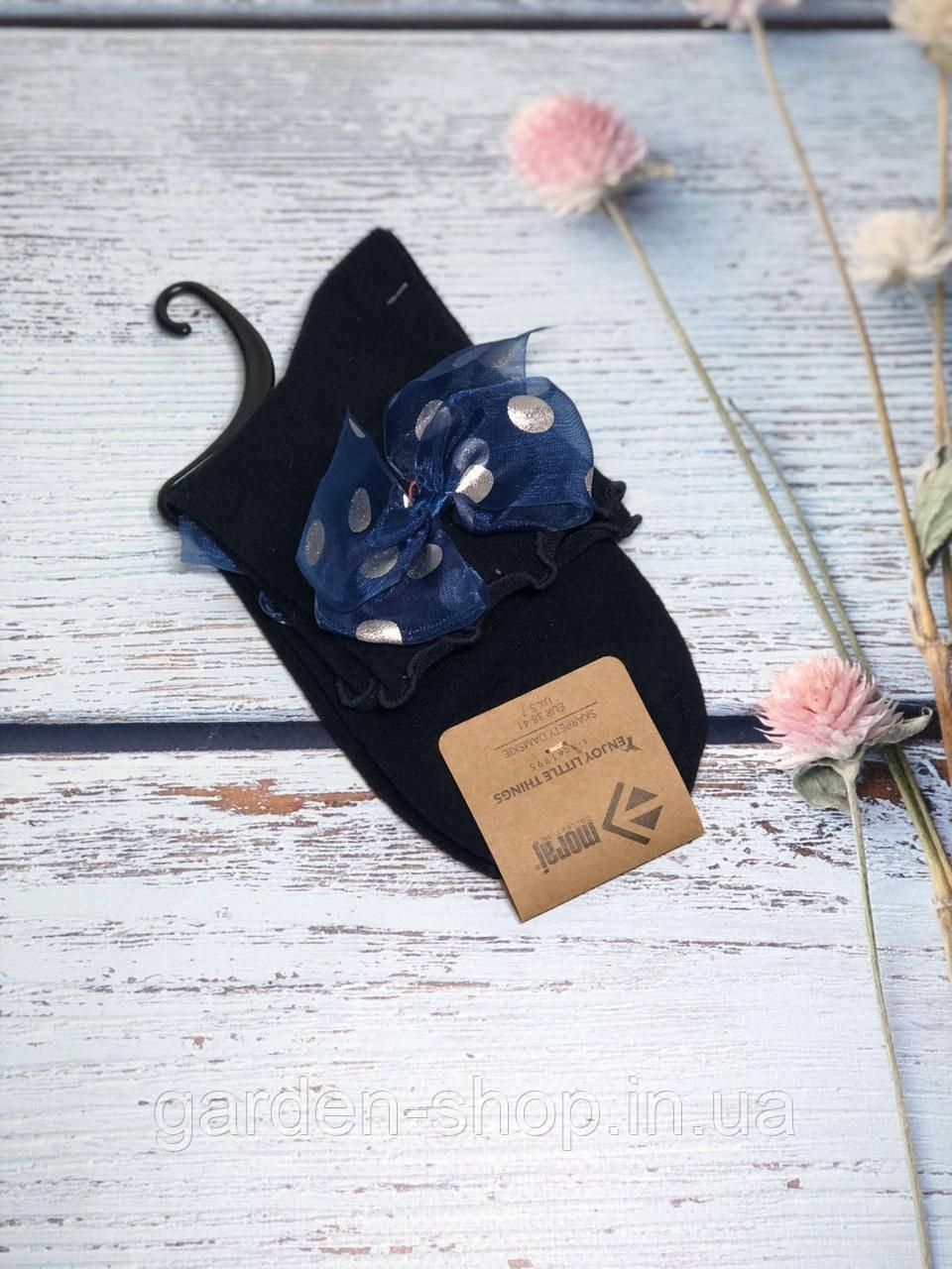 Шкарпетки темно-сині з бантом Moraj розмір 38-41