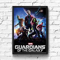 Постер с рамкой Стражи Галактики, Marvel #8