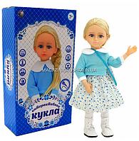 Другие куклы и аксессуары