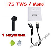 Беспроводной Bluetooth наушник TWS AirPods i7S Mono Black без кейса (Box)