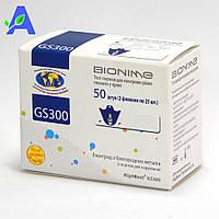 Тест полоски Бионайм GS300 ( Bionime Rightest ) 50 шт срок до 19.06.2020 для глюкометров GM 110 и GM 300