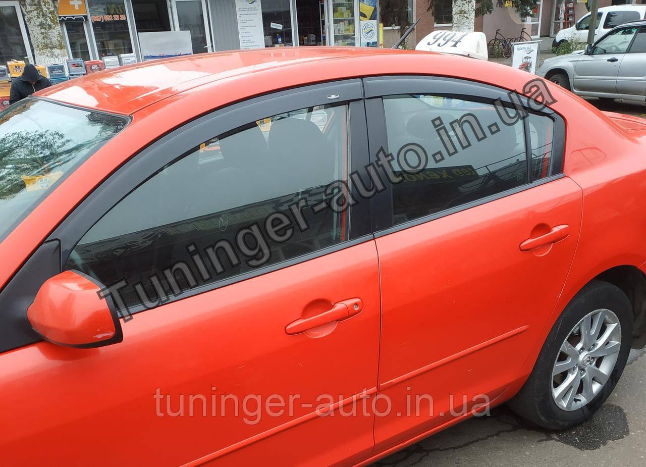 Ветровики, дефлекторы окон Mazda 3 sed 2003-2009 (Hic)
