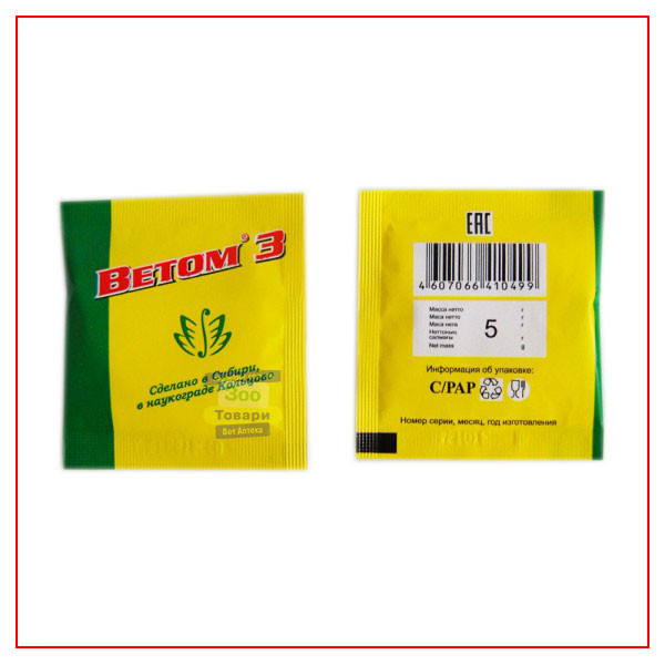 Ветом 3 (Vetom 3) - пробиотик для животных, 5 г