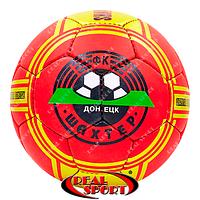 Мяч футбольный Шахтер FB-0047-SH1, фото 1