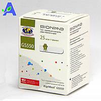 Тест полоски Бионайм GS550 ( Bionime Rightest ) 25 шт срок до 13.08.2021 для глюкометра GM 550