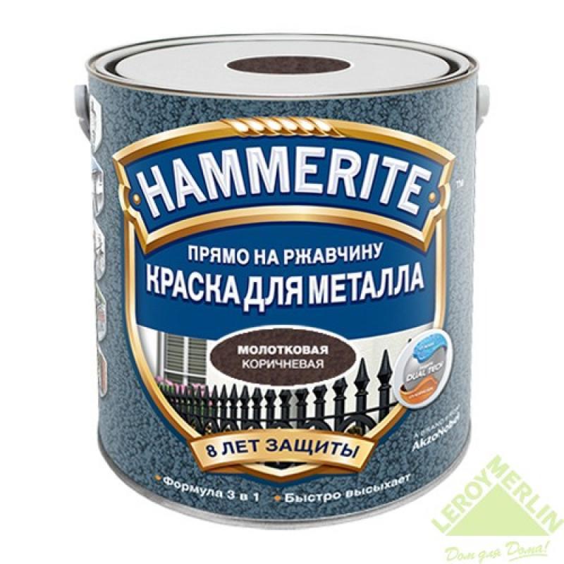 Краска с молотковым эффектом Hammerite (Хаммерайт) Серебристо - серая 5 л
