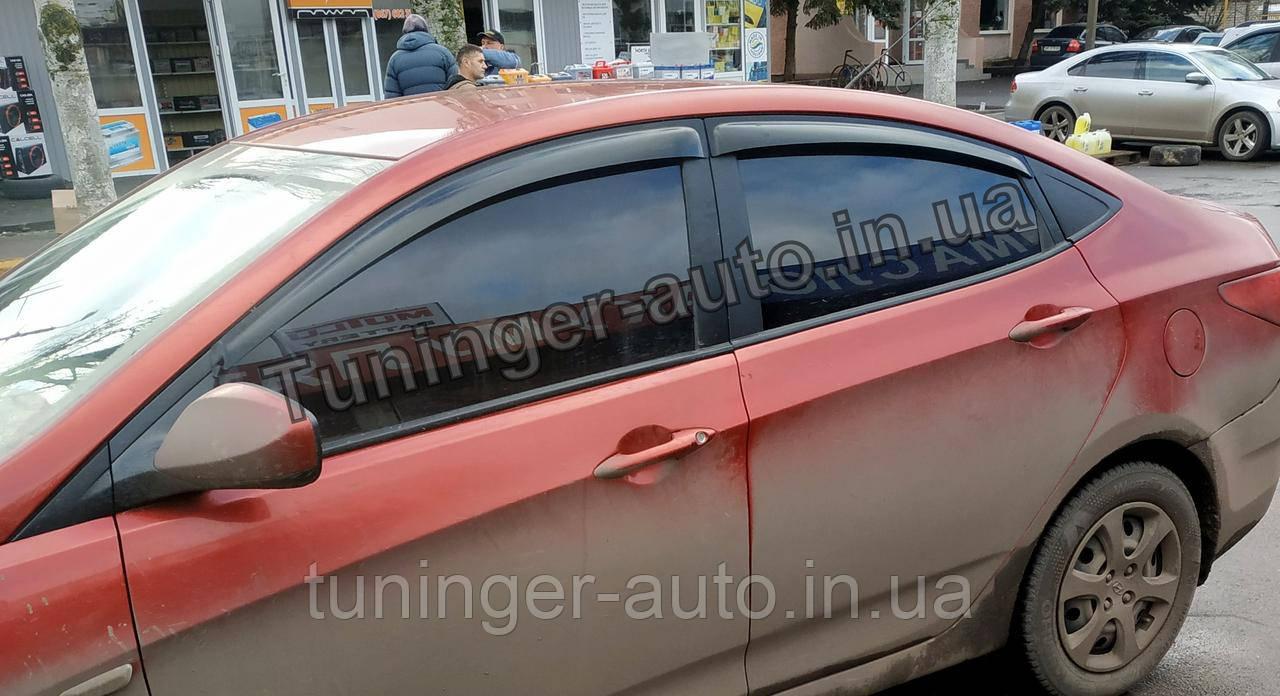 Ветровики, дефлекторы окон Hyundai Accent 2010- (Anv)