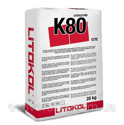 Клей эластичный для плитки Litoflex pro K80 (Литофлекс Про К80)