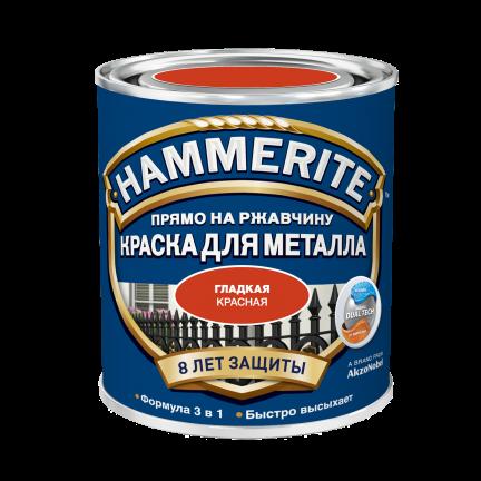 Краска гладкая Hammerite (Хаммерайт) Красная 5 л