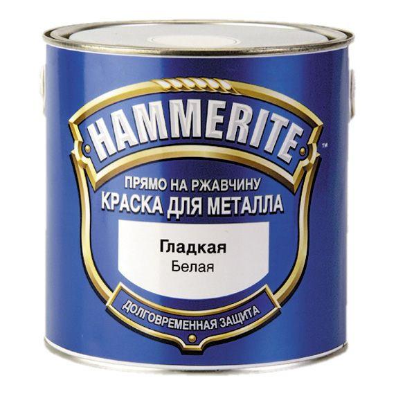 Краска гладкая Hammerite (Хаммерайт) Белая ночь 0.75 л