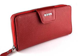 Женский кошелек BUTUN 591-004-006 кожаный красный на два автономных отделения