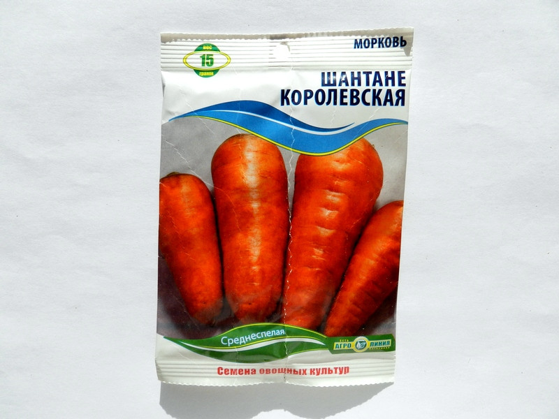 Морковь ШАНТАНЕ 15г