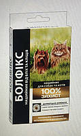 Ошейник от блох и клещей - Болфикс 35 см