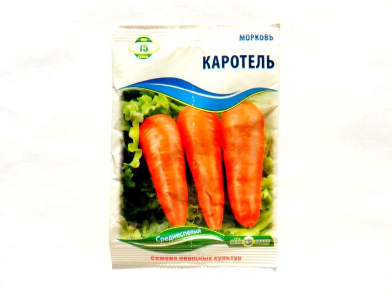 Морква КАРОТЕЛЬ 15г