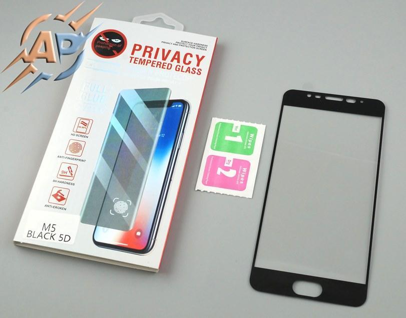 Защитное стекло 5D для Meizu M5 черное