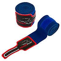 Боксерские бинты PowerPlay Синие 300 см, фото 1