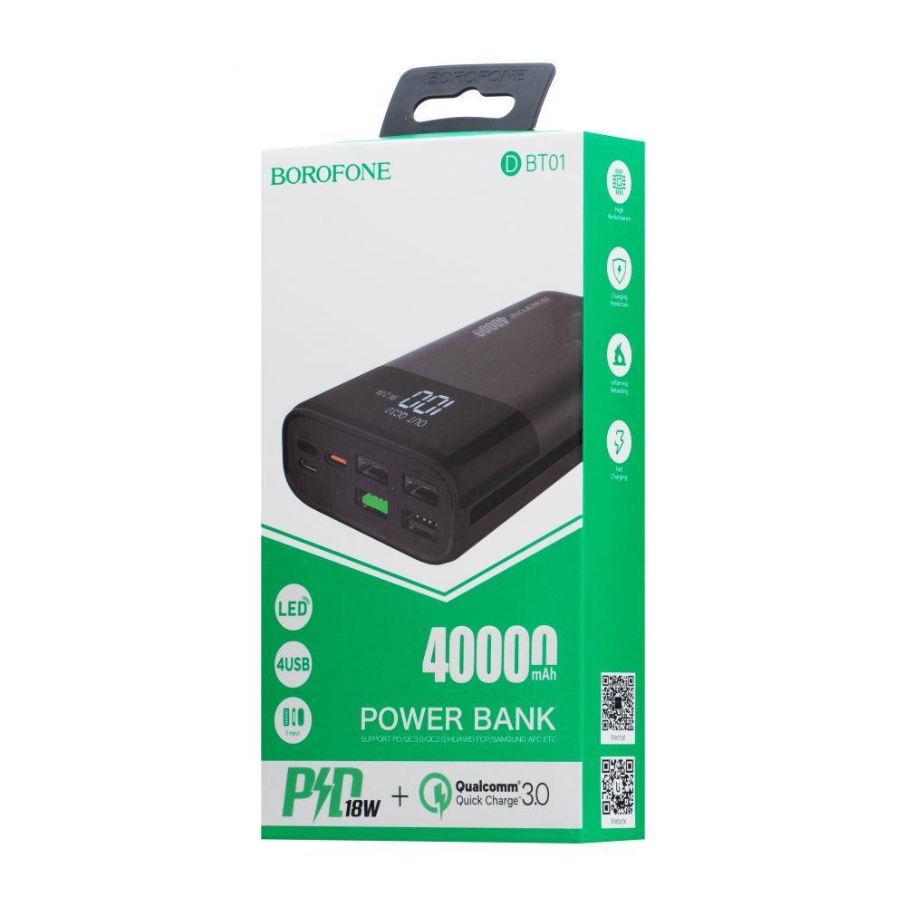 Зовнішній акумулятор Borofone DBT01 PD 40000 mAh самої великої ємності