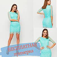 Платье женское мятное мини кружевное приталеное, прикрытый рукав