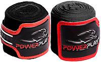 Боксерские бинты PowerPlay Черные 300 см, фото 1
