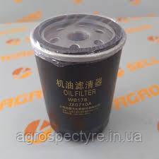Фильтр масляный Foton 244 Jinma 244 WB178 D-17mm