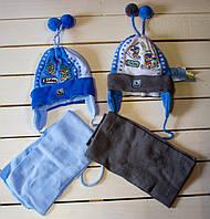 Зимняя шапочка  с шарфиком  для мальчика р 40-42-44