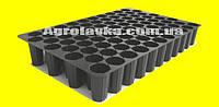 Кассеты для рассады 84 ячейки, Польша, размер кассеты 360х560мм глубокая, толщ.стенки 0,75мм (мин.заказ 15шт)