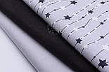 """Отрез ткани """"Гирлянда из звёздочек"""" на сером №2488, размер 80*160, фото 3"""
