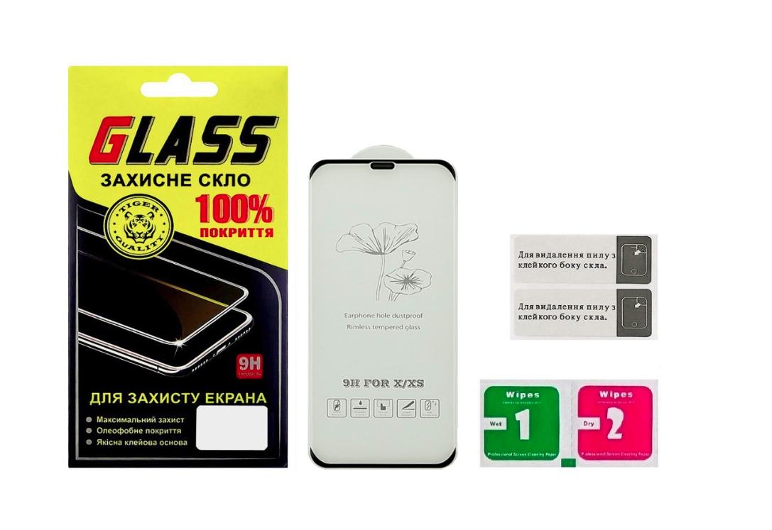 Защитное стекло для APPLE iPhone X/XS Full Glue (0.3 мм, 2.5D, прозрачное) Люкс