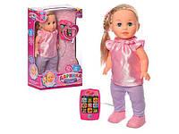 Интерактивная кукла Даринка M 5445 UA 41 см