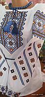 """Жіноча Вишиванка з синьо-золотим квітковим орнаментом """"Квітковий орнамент золотий"""""""