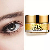 Крем для глаз One Spring 24 K Gold tender moisture essence 20 g