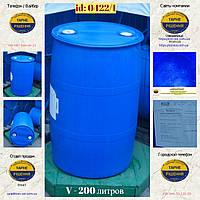 0422/1: Бочка (200 л.) б/у пластиковая ✦ Кокамидопропилбетаин