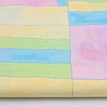 """Лоскут ткани """"Калейдоскоп"""" желтый, розовый, голубой (№53а), фото 2"""
