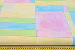 """Лоскут ткани """"Калейдоскоп"""" желтый, розовый, голубой (№53а), фото 3"""
