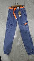 Стильні весняні джинси джоггери на хлопчиків підліткові  GRACE,розм 134-164 см