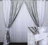 Комбинированные шторы из ткани жаккард с атласом.  Код 014дк(293-306) (1,5*2,70) 10-079, фото 1