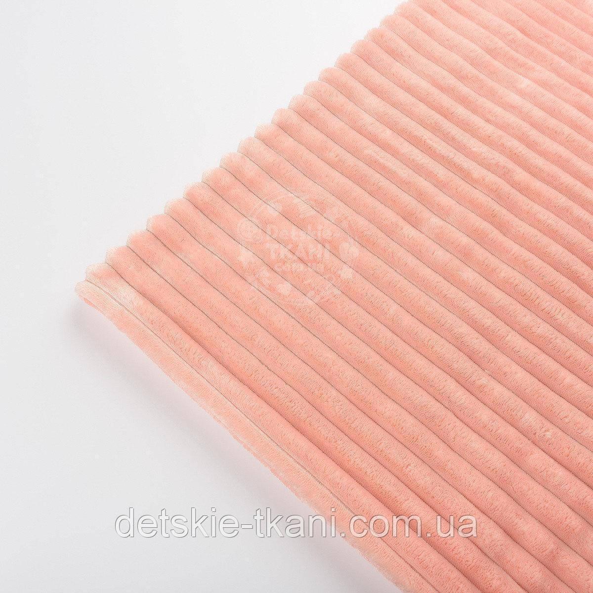 Лоскут плюша в полоску Stripes, цвет персиковый, размер 50*160 см