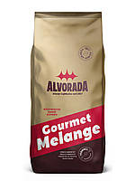 Кофе в зернах  Alvorada Gourmet Melange 100% Arabica 1000 г (9002517300780)