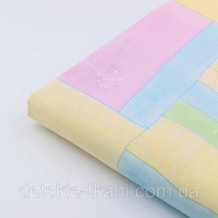 """Лоскут ткани """"Калейдоскоп"""" желтый, розовый, голубой (№53а)"""