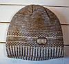 Зимняя шапка для мальчика р 48-50-52