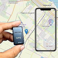 GPS трекер-маячок GSM трекер GF-07 Оригинал. Трекер для прослушивания или отслеживания.