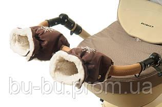 Рукавички-Муфта на коляску Ok Style Снежинка Коричневый