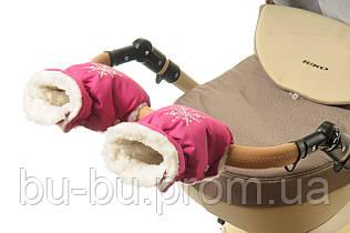 Рукавички-Муфта на коляску Ok Style Снежинка Малиновый
